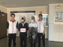 工作快讯:北回归线爱心协会跟进救助住院老人(受资助学生奶奶)
