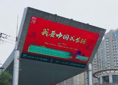 """能量中国与书院中国基金会共同启动""""我爱中国式生活""""公益活动"""