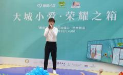 """《创造营2019》赵政豪空降""""舞动荣耀""""大型快闪,为公益献唱"""