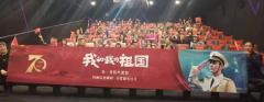 彰显时代力量,朱一龙粉丝全国百场公益观影成功举办