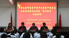 张艺兴粉丝携手能量中国捐赠湖南汝城县五所爱心音乐室