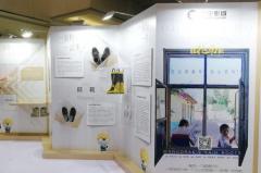 """能量中国携手苏宁举办""""旧鞋博物馆""""公益项目"""