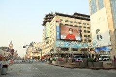 北广传媒城市电视助力抗疫公益正能量传播
