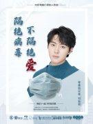隔绝病毒|刘胤君:向戴口罩的人致敬