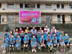 任嘉伦公益音悦馆在四川省宣汉县希望小学落成