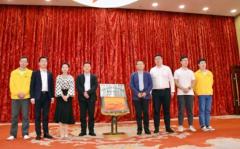 能量中国向甘肃省共青团组织捐赠110套健康体育室物资