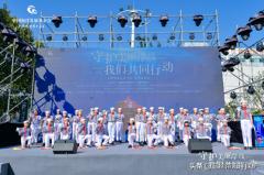 能量中国与中国海洋发展基金会共同主办海洋保护公益活动