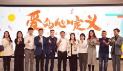 能量中国向辽宁省共青团捐赠100所健康体育室