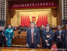 """成美慈善基金会理事长蒋会成荣获2020年""""全国劳动模范""""荣誉称号"""