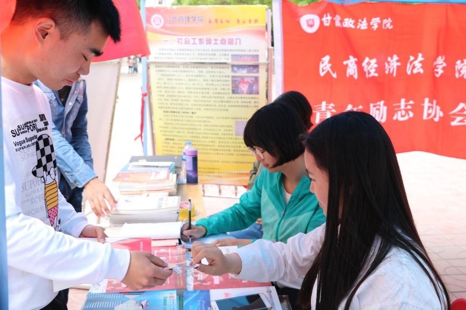 益+计划落地甘肃政法学院 唤醒西部青年公益力量